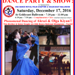 Saturday, December 17, 2016 – SPECIAL DANCE PARTY & SHOW – Featuring the Phenomenal Dancing of Alexi & Olga Kiyan!! – National Champions, Youth!!  – 7:30 PM – 11:30 PM at USA Dance Party (Open to Everyone!)  + COMPLIMENTARY CLASS (6:30 pm – 7:30 pm) Included with Admission